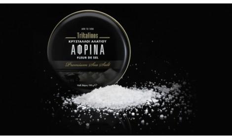 Αφρίνα Τρικαλινός (100gr)