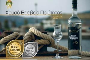 Αλκοολούχα ποτά (2)
