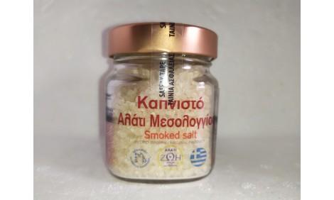 Αλάτι καπνιστό ΖΩΗ (200gr)